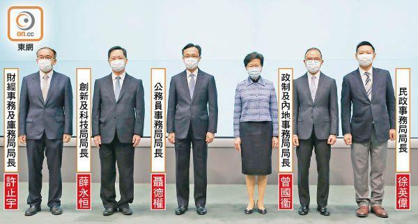中央任命五名新局長 曾國衞任務最艱巨