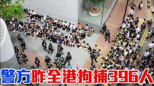 【國歌法】警方昨全港拘捕396人 包括180學生