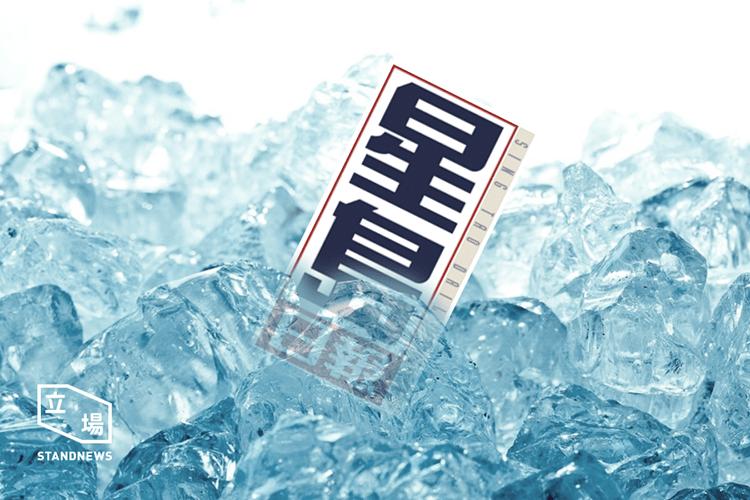 華員會倡公務員凍薪是考慮之一 商界代表促減薪共渡時艱