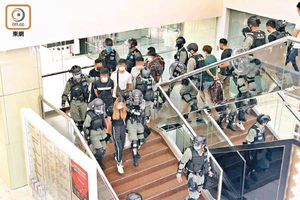 夜後示威轉戰九龍 十男女被捕