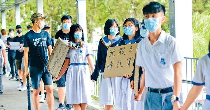 修例風波:學生佔示威被捕人士4成 李桂華感唏噓