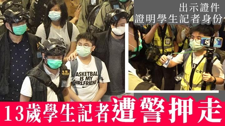 海港城12歲童16歲女自稱記者 警方帶走無拘捕