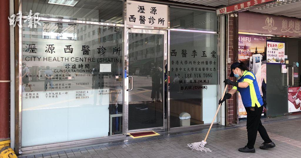 瀝源邨病患曾到超市加強清潔 餐廳停業消毒