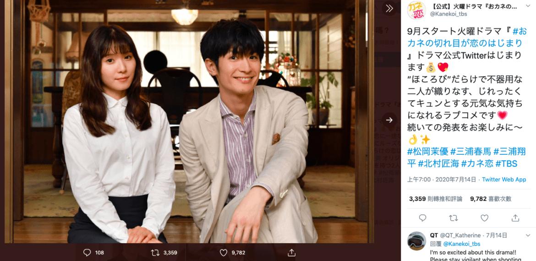 三浦春馬自殺身亡原定演出9月TBS新劇勢將胎死腹中