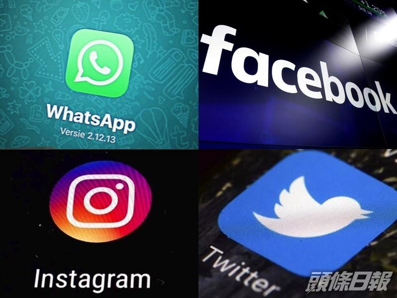 【國安法】多個社交平台及通訊軟件 暫停處理港府索用戶資料要求