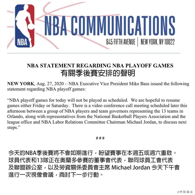 NBA賽事再延期