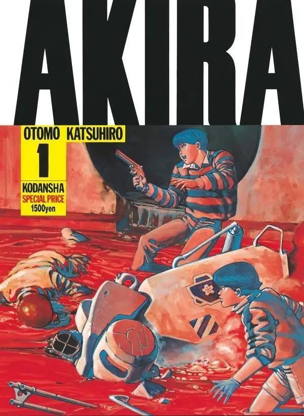 《亞基拉》創造傳說!第1卷發售36年後宣佈第100度重版出來