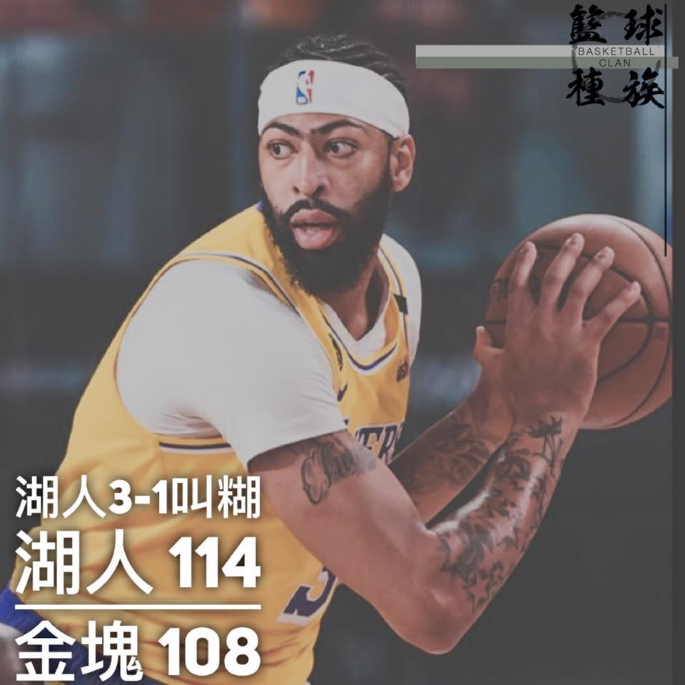 20200925 NBA季後賽西決 G4
