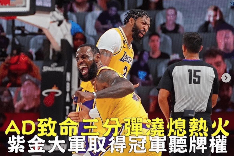 201007 NBA 2020 Final G4