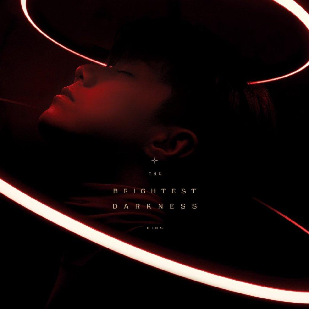 張敬軒 – The Brightest Darkness