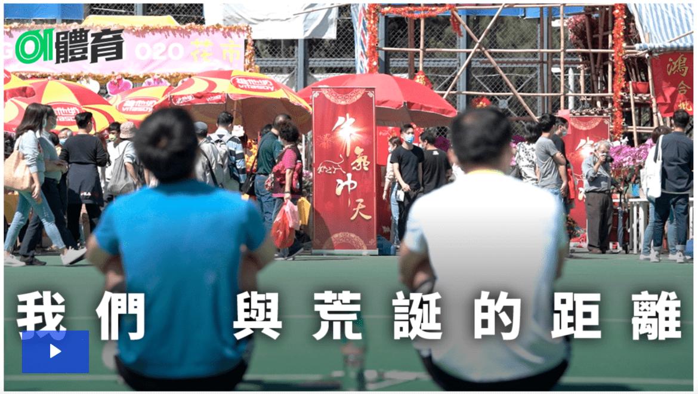 不再是必然存在的香港籃球 逆來順受只因心已累