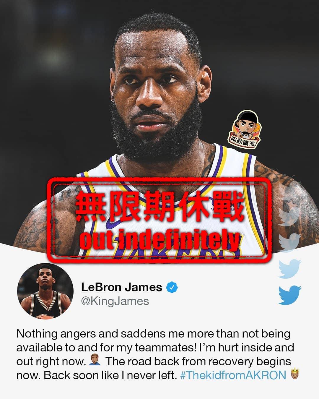AD 還沒康復好,LeBron 就倒下了!