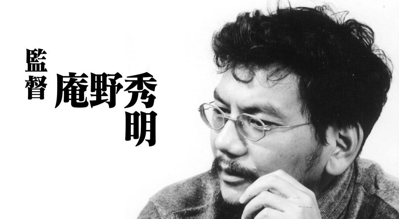 庵野秀明:極度偏食、極度偏執、極致宅神的真面目