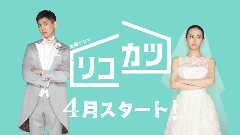 《離婚活動》劇情、演員介紹:有些愛,在離婚以後才要開始