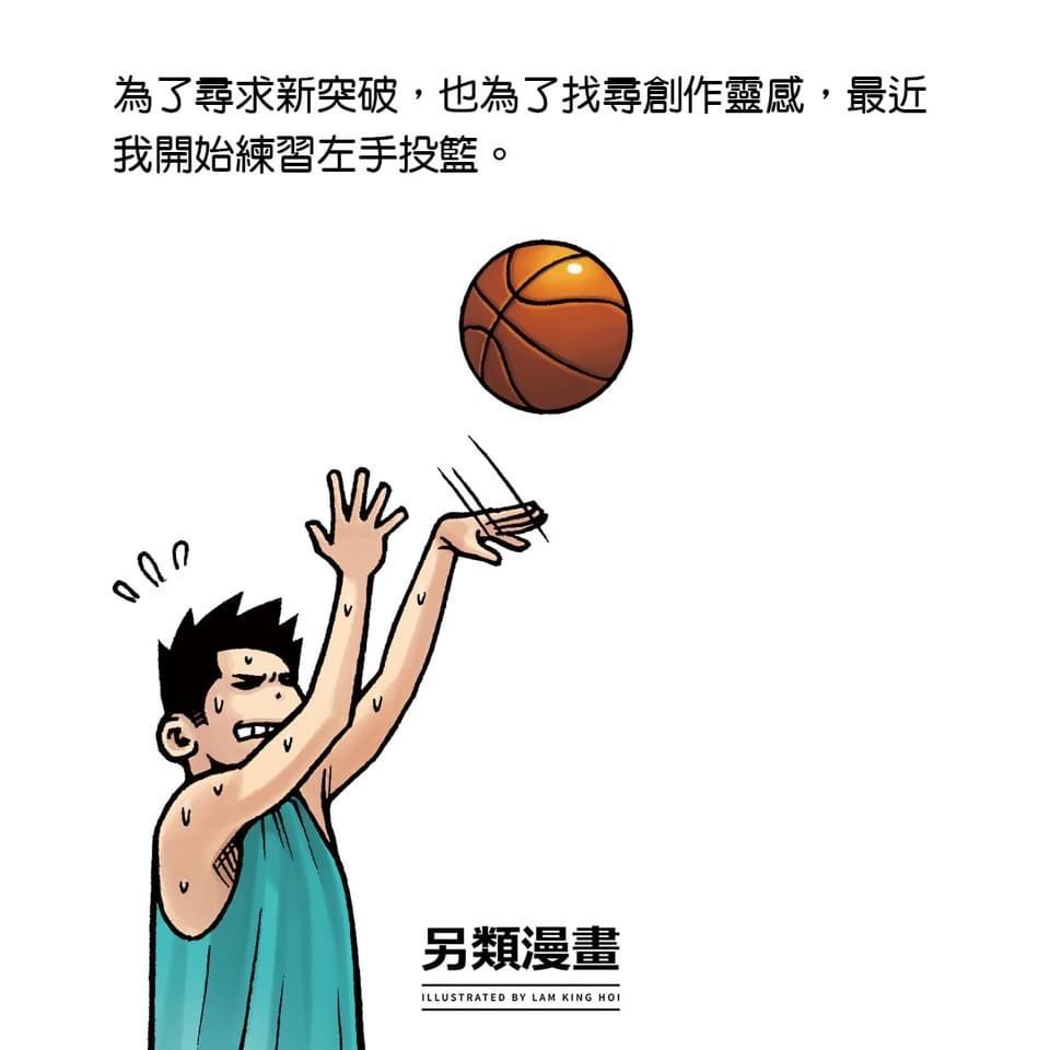 NBA Comic #3